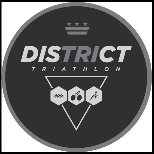DistrictTri_logo